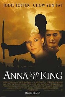 220px-Anna_and_the_king